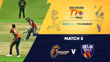 Match 5 - MA vs DBL - Eros Now T10 Moments