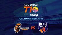 Match 5 - MA vs DBL - Full Match Highlights