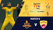 Match 6 - DEG vs AD - Eros Now T10 Moments