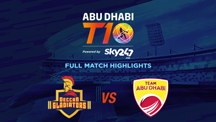Match 6 - DEG vs AD - Full Match Highlights