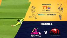 Match 4 - PD vs QLD - Eros Now T10 Moments