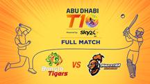 Match 7 - BGT vs MA - Full Match