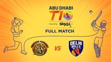 Match 9 - NW vs DBL - Full Match