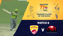 Match 8 - AD vs QLD - Marquee Player of the Match
