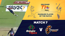Match 7 - BGT vs MA - Marquee Player of the Match