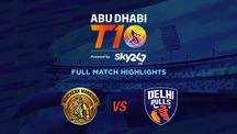 Match 9 - NW vs DBL - Full Match Highlights