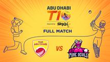Match 10 - AD vs PD - Full Match