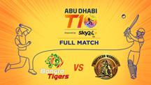 Match 11 - BGT vs NW - Full Match