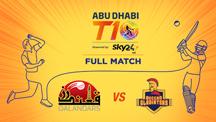 Match 12 - QLD vs DEG - Full Match