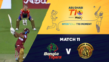 Match 11 - BGT vs NW - Eros Now T10 Moments