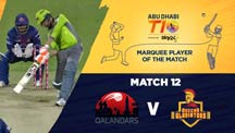 Match 12 - QLD vs DEG - Marquee Player of the Match