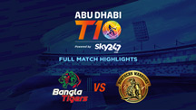 Match 11 - BGT vs NW - Full Match Highlights