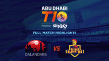 Match 12 - QLD vs DEG - Full Match Highlights
