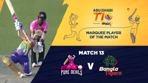 Match 13 - PD vs BGT - Marquee Player of the Match