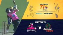 Match 13 - PD vs BGT - Eros Now T10 Moments