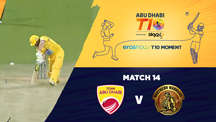 Match 14 - AD vs NW - Eros Now T10 Moments