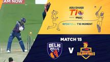 Match 15 - DBL vs DEG - Eros Now T10 Moments