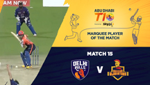 Match 15 - DBL vs DEG - Marquee Player of the Match