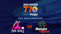 Match 13 - PD vs BGT - Full Match Highlights