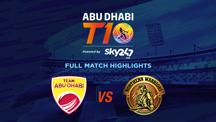 Match 14 - AD vs NW - Full Match Highlights
