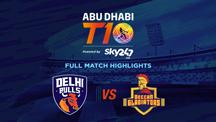 Match 15 - DBL vs DEG - Full Match Highlights