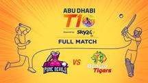 Match 13 - PD vs BGT - Full Match