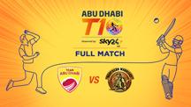 Match 14 - AD vs NW - Full Match