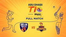 Match 15 - DBL vs DEG - Full Match