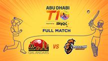 Match 16 - QLD vs MA - Full Match