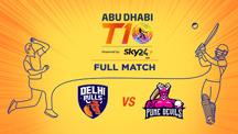 Match 17 - DBL vs PD - Full Match