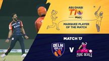 Match 17 - DBL vs PD - Marquee Player of the Match