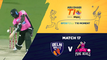 Match 17 - DBL vs PD - Eros Now T10 Moments