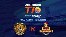 Match 18 - NW vs DEG - Full Match Highlights