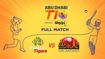 Match 19 - BGT vs QLD - Full Match