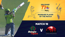 Match 19 - BGT vs QLD - Marquee Player of the Match