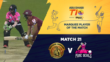 Match 21 - NW vs PD - Marquee Player of the Match