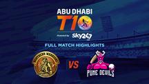 Match 21 - NW vs PD - Full Match Highlights