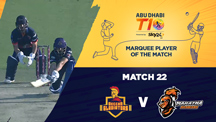 Match 22 - DEG vs MA - Marquee Player of the Match