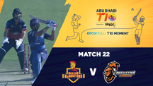 Match 22 - DEG vs MA - Eros Now T10 Moments
