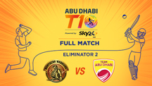 Eliminator 2 - NW vs AD - Full Match