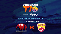 Eliminator 1 - QLD vs AD - Full Match Highlights