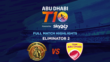 Eliminator 2 - NW vs AD - Full Match Highlights
