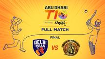Final - DBL vs NW - Full Match