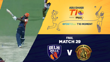 Final - DBL vs NW - Eros Now T10 Moments