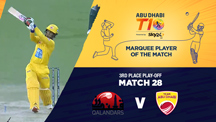 3rd Place Play-off - QLD vs AD - Marquee Player of the Match