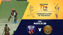 Final - DBL vs NW - Marquee Player of the Match